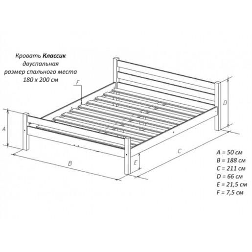 Двуспальная кровать из дерева Клариса-2