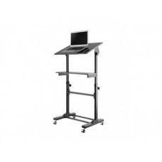 Столик для ноутбука Дафна